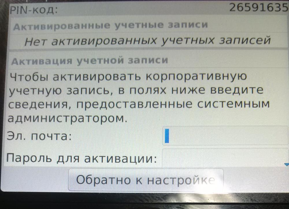 IMG_20150911_120535_edit.jpg