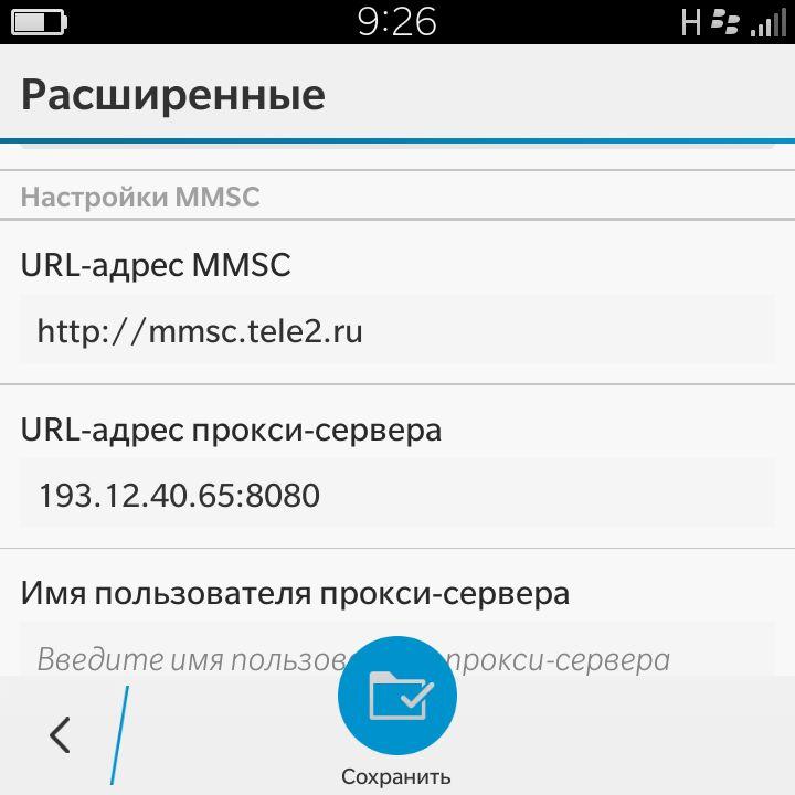 IMG-20160824-WA000.jpg