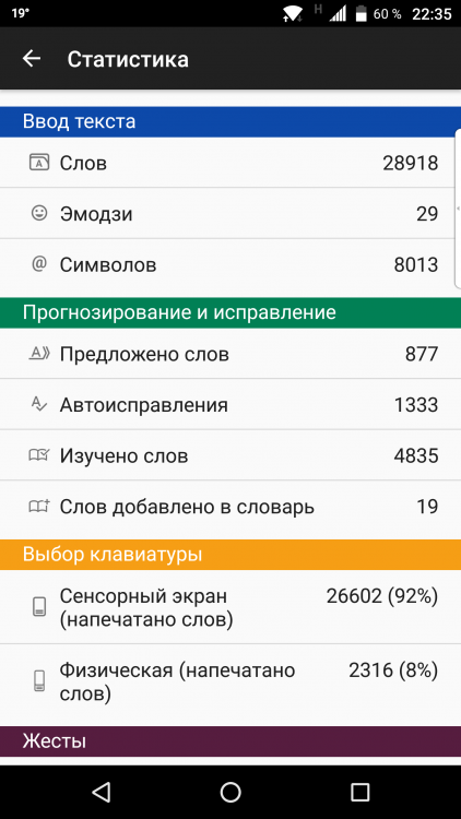 Screenshot_20170519-223509.png