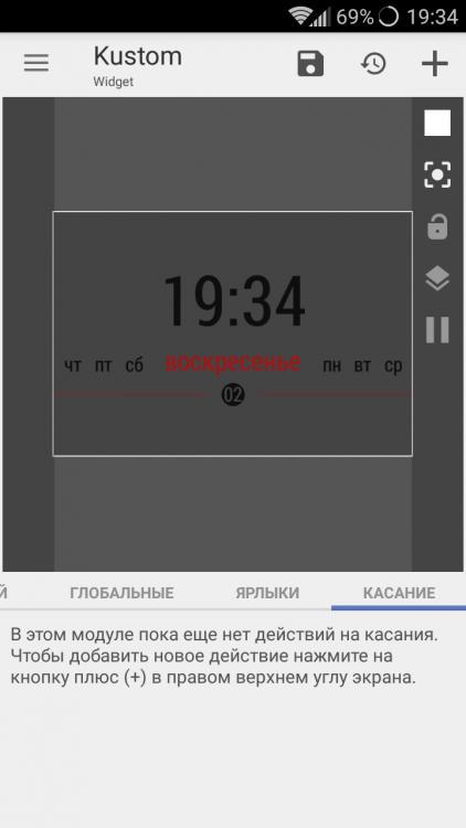 Screenshot_2017-07-02-19-35-00.thumb.png.a53bce68a5d120ec46855e566c7d27a6.png