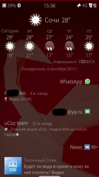 20170904153621.jpg