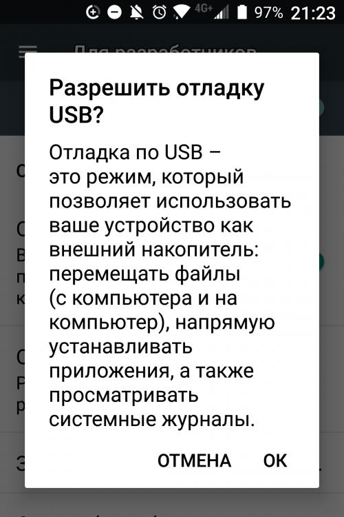 Screenshot_20170925-212322.png