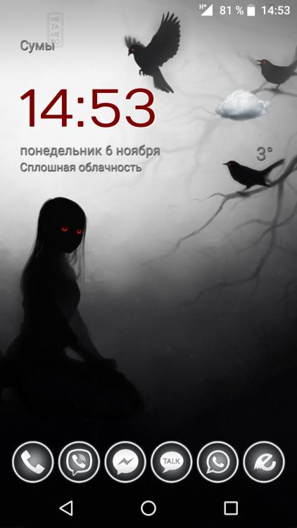 Screenshot_20171106-145346.png