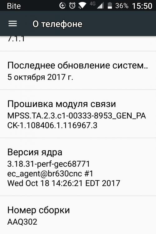 Screenshot_20171124-155012.png