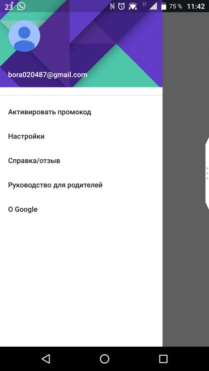 Screenshot_20180529-114210.png