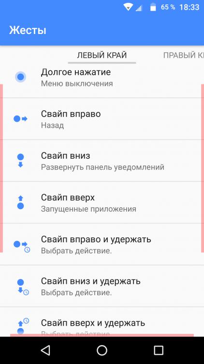 Screenshot_20180622-183348.png