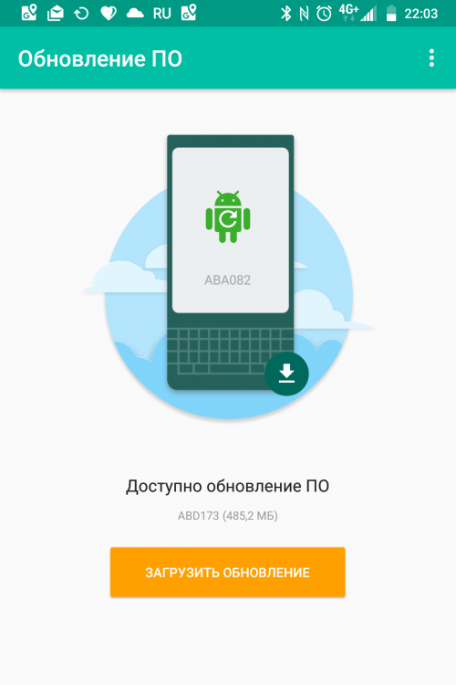 Screenshot_20180806-220305.png