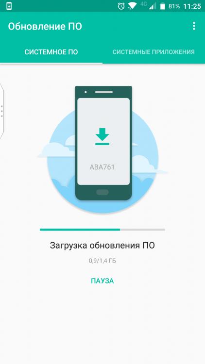 Screenshot_20180912-112510.png