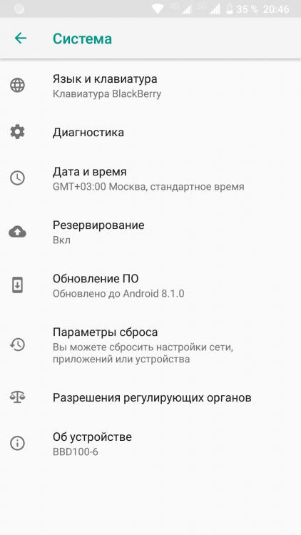 Screenshot_20180912-204651.png