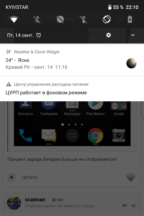 Screenshot_20180914-221007.png