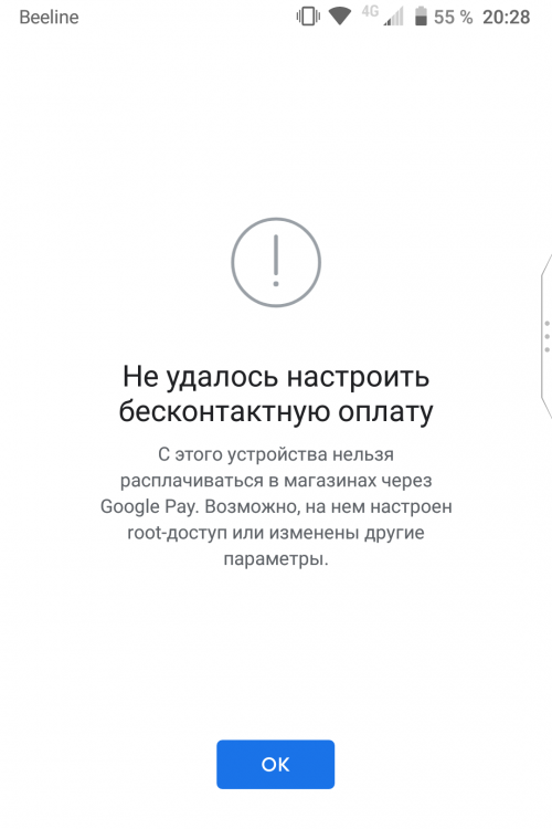 Screenshot_20180924-202821.png