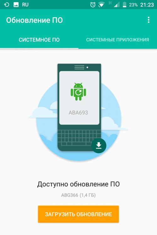 Screenshot_20180926-212323.png