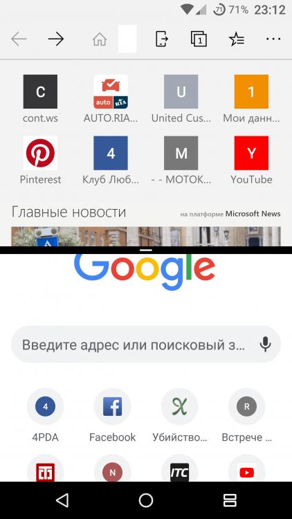 Screenshot_20181116-231243.png