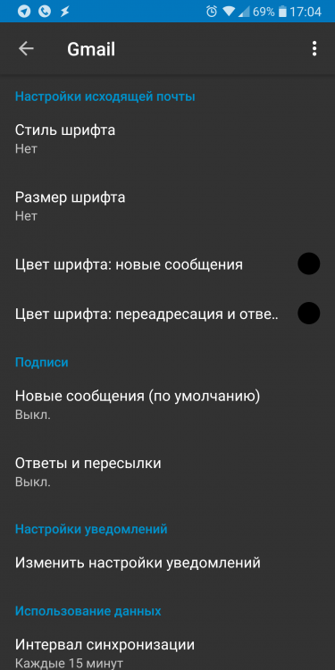 Screenshot_2019-01-02-17-04-03.png