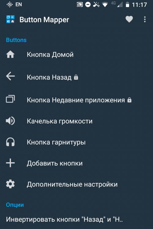 Screenshot_20190120-111714.png