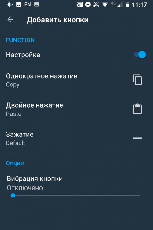 Screenshot_20190120-111753.png