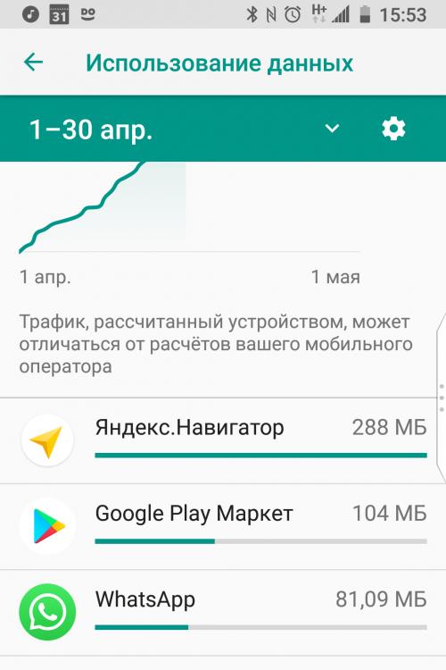 Screenshot_20190415-155312.png