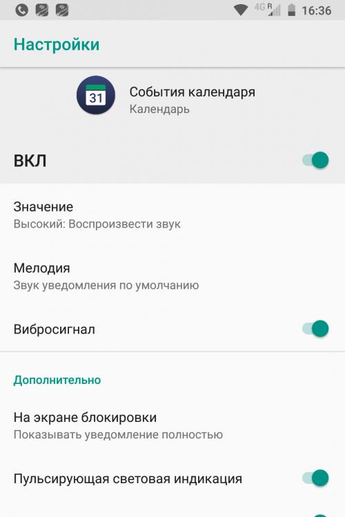 Screenshot_20190523-163700.png