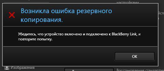 backup_create.JPG
