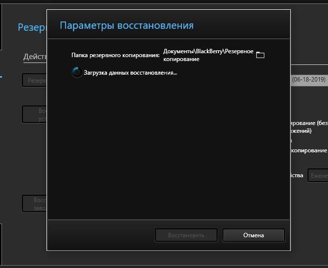 load_back.jpg
