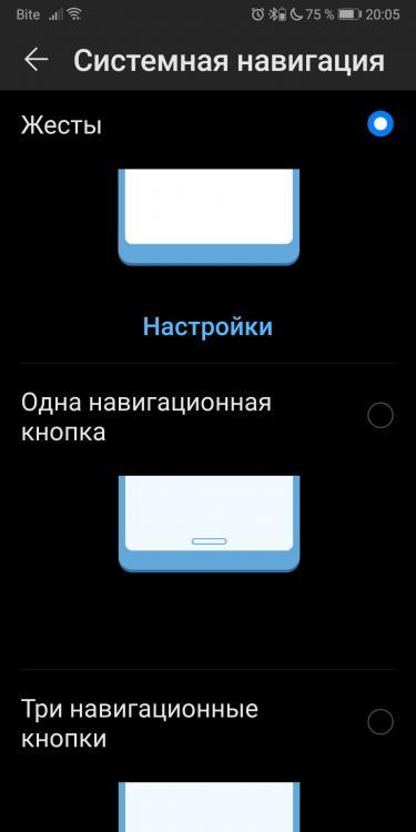 Screenshot_20190904_200535_com.android.settings.jpg