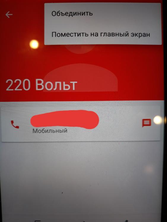 20200324_181530.jpg