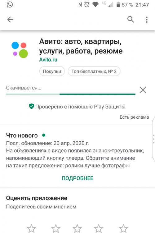 Screenshot_20200422-214701.png