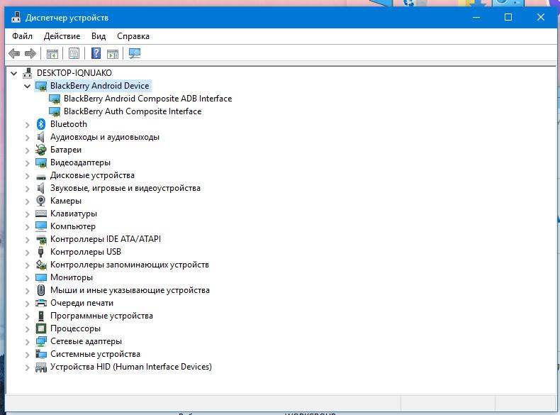 Screenshot_2.jpg.a8cdc77112dfdcc420490422e979f1b7.jpg
