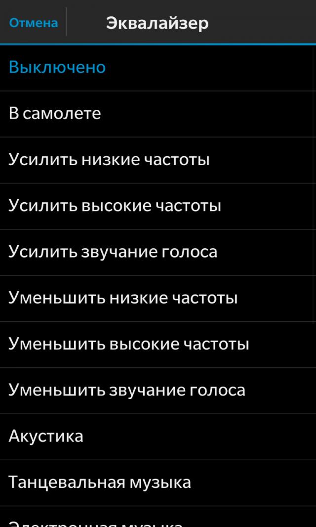 IMG_20140826_124712