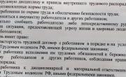 IMG_20141105_124014