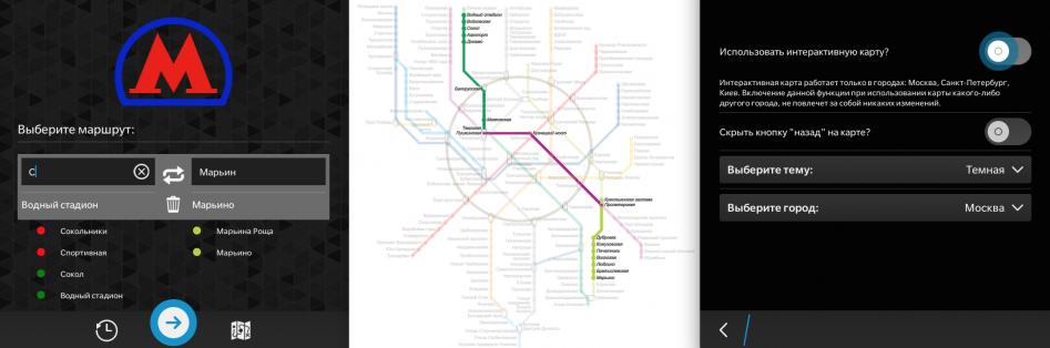 metro4.4.2.0