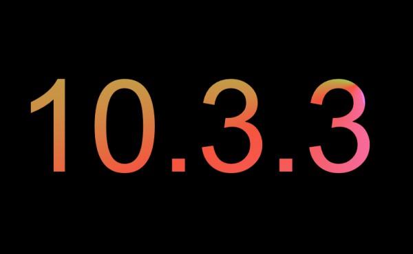 10.3.3