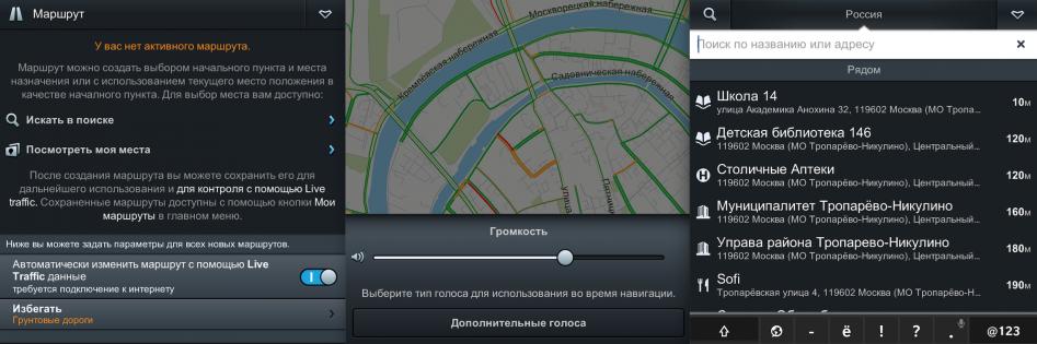 genius_maps2