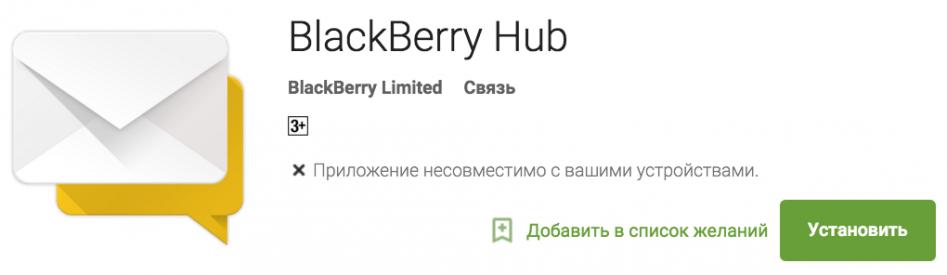 hub_bb1