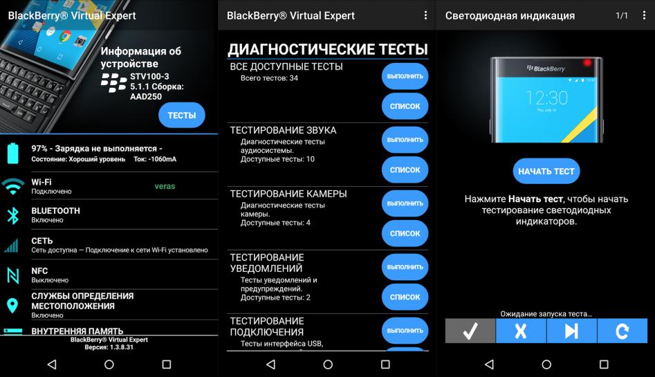bbve_priv1