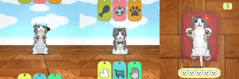 my_digi_cat1