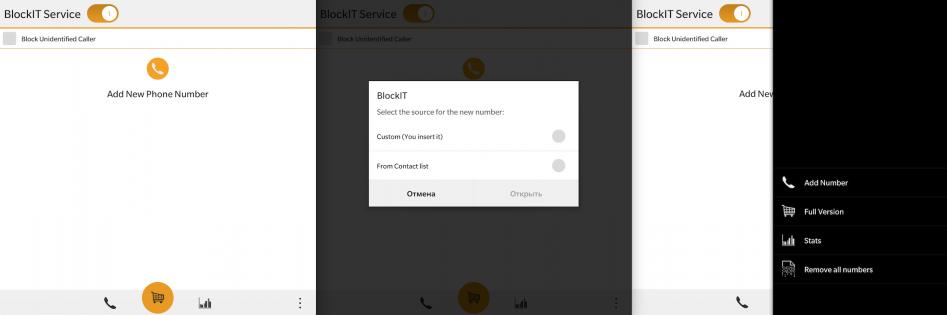 block_it1